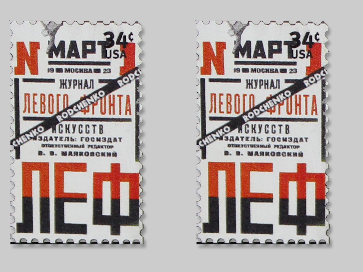 Two stamps from set